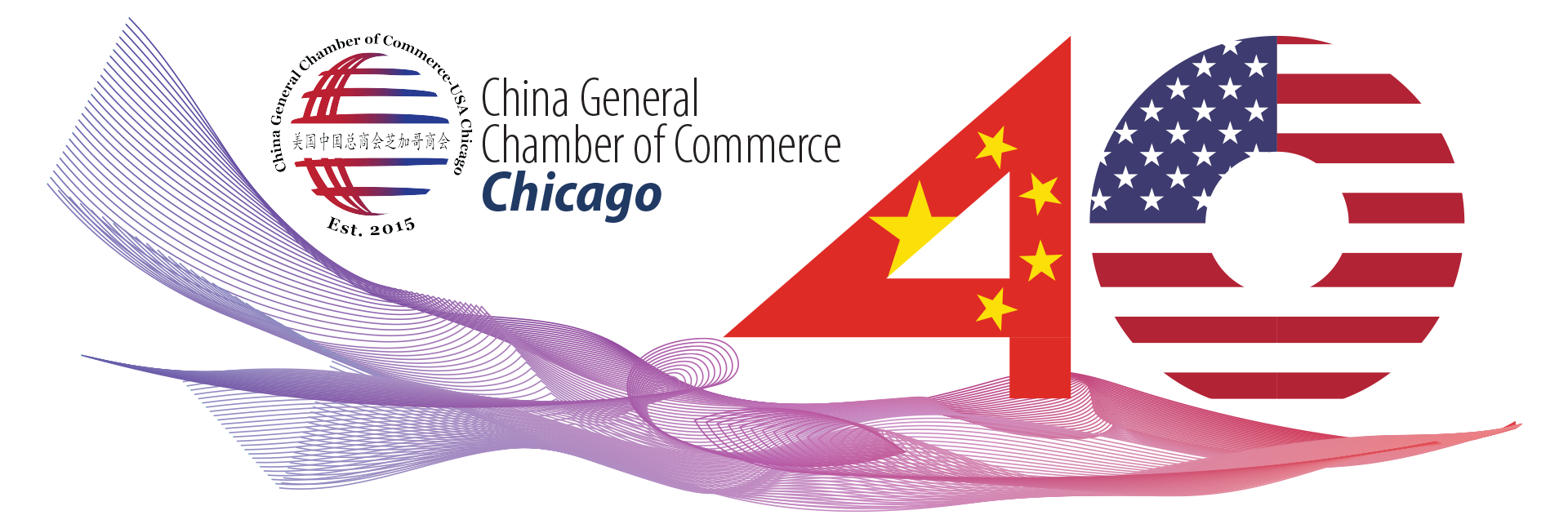 China General Chamber of Commerce U.S.A – Chicago